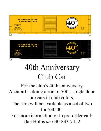 Clubcar2009